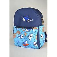 Рюкзак школьника среднего размера с акулой