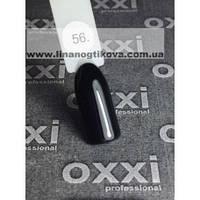 Гель лак Oxxi №56, 10 мл, черный
