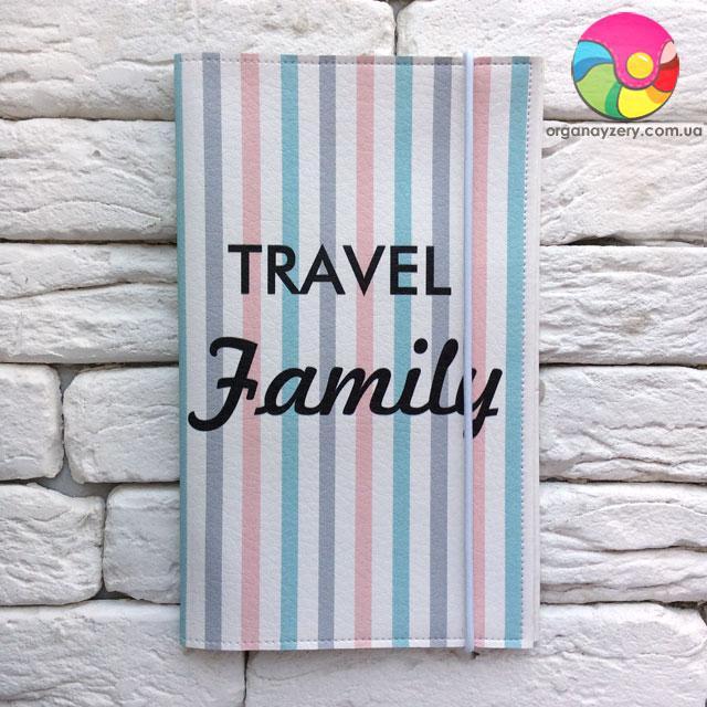 Тревел-кейс family Travel