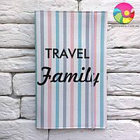 Тревел-кейс Travel family