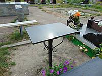 Стол на кладовище С-5