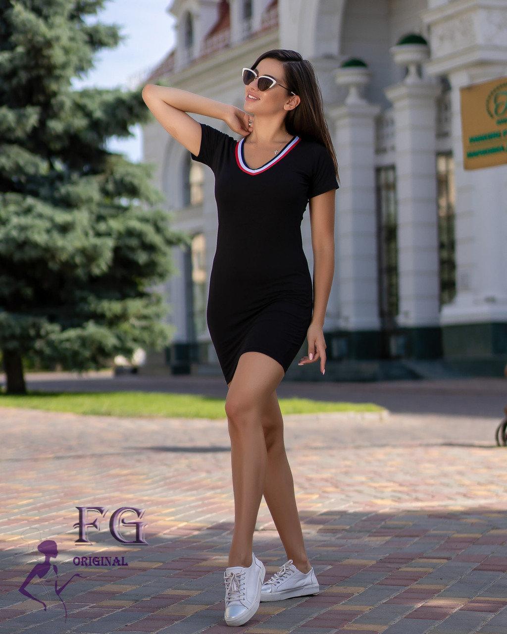 Летнее облегающее спортивное платье выше колен черное