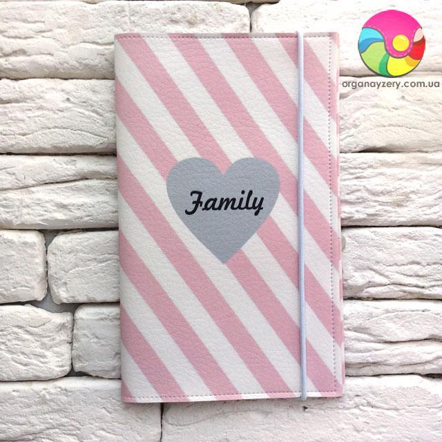 Тревел-кейс Сім'я 2 (рожевий)