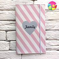 Тревел-кейс Семья 2 (розовый)