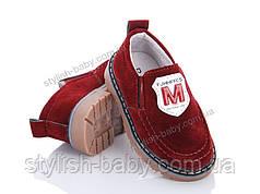 Дитяче взуття 2019 оптом. Дитячі туфлі бренду ОВТ для хлопчиків (рр. з 21 по 25)