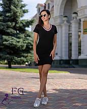 Однотонное платье-футболка мини на лето в обтяжку серое, фото 3