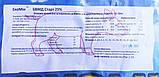 Добавка БМВД для свиней старт 15-25кг ЕКОМИН 25%, фото 2