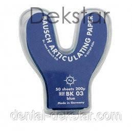 Артикуляційний папір ВК03, 200 мкм синій