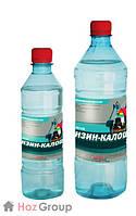 Нефрас (бензин калоша) 0,9л Запорожавтобытхим