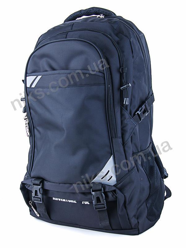 Рюкзак туристический спортивный 60*40 Superbag