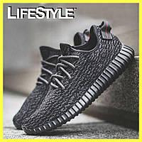 Кроссовки Adidas Yeezy Boost 350 спортивные Черные (размер - 36-43)