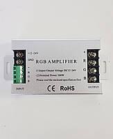 Усилитель для ленты RGB 360W 12-24V 30A