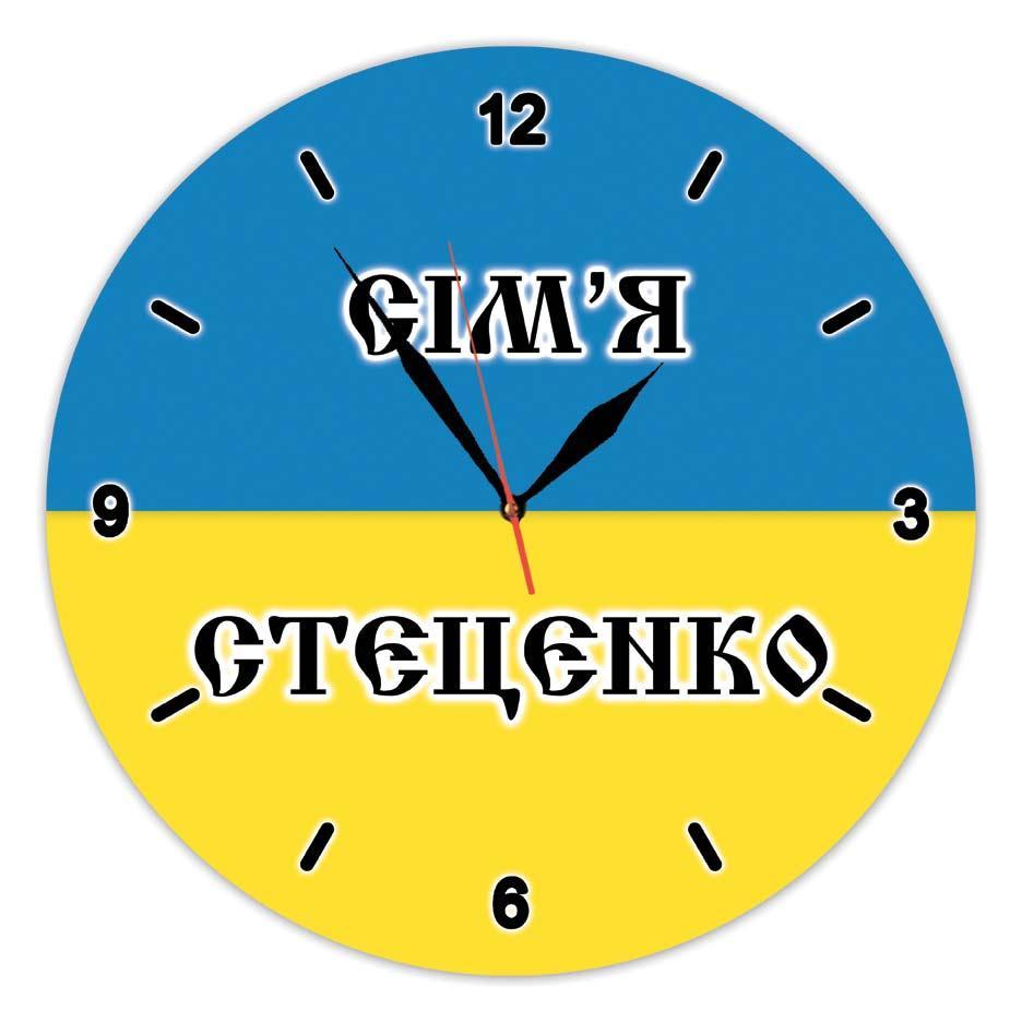 "Настенные часы с надписью из стекла ""Сім'я"""