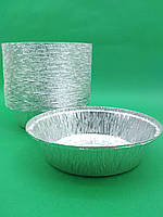 Алюмінієвий Контейнер круглий 800мл ЅРТ51 100шт (1 пач.)