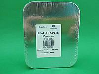 Крышка на алюминиевый контейнер на форму артикул SP24L 100 штук (1 пач)