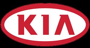Буксировочные крюки KIA
