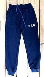 Спортивные брюки детские р 122-152