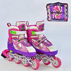 Ролики детские Best Roller размер L 38-41 PU (РОЗОВЫЕ) арт. 25501/08545 (переднее колесо свет)