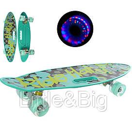 Скейт (пенни борд) Penny board со светящимися колесами БИРЮЗОВЫЙ АБСТРАКЦИЯ арт. 0461