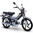 Мотоцикл SPARK SP110C-1WQ (синий,черный,красный) + Доставка бесплатно, фото 2