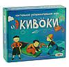 Настольная игра Экивоки на 224 карточки укр/рус Strateg