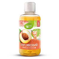Сироп без цукру Stevia Персик 250 г.