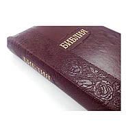 Библия формат 045 zti коричневая тиснение (розы) , фото 1