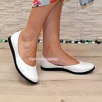 Туфли женские белые кожаные на утолщенной подошве