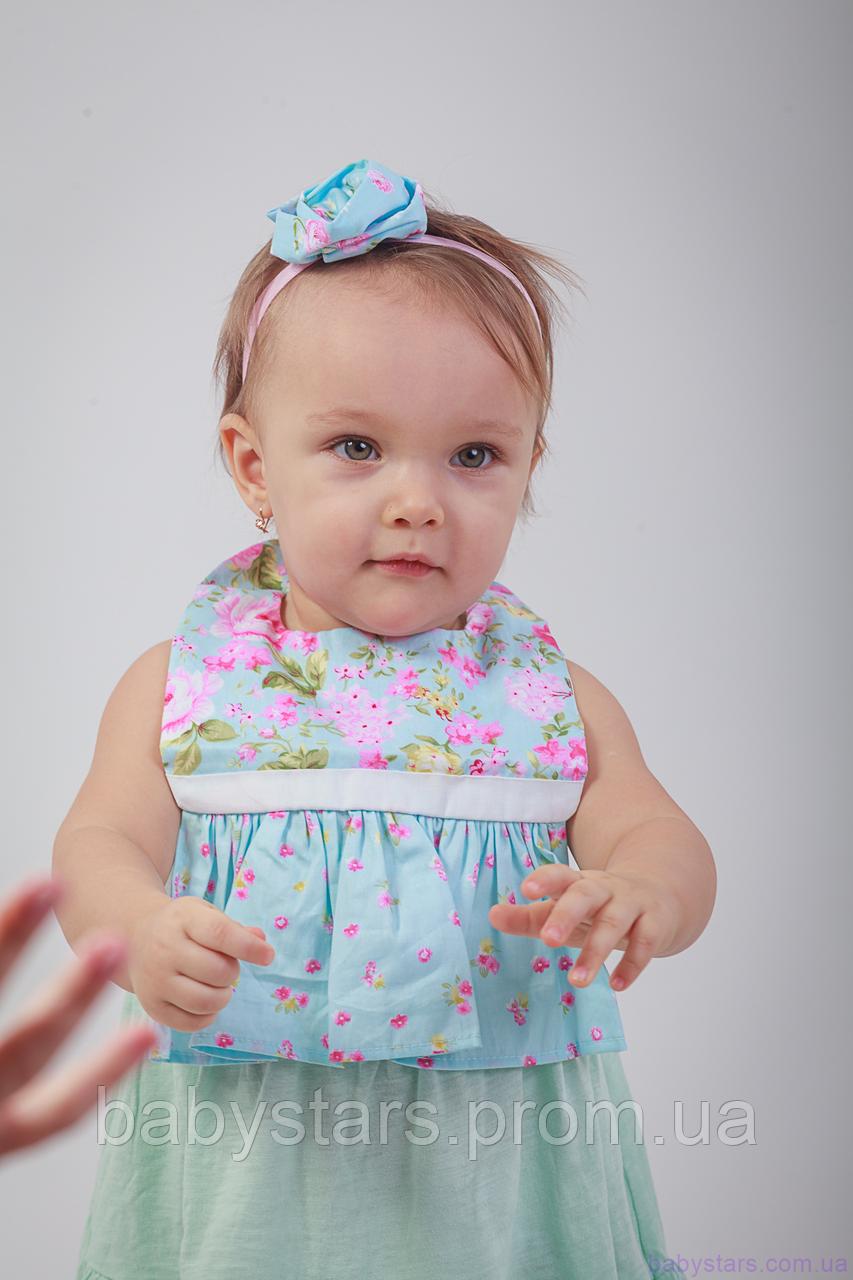 """Детский нагрудник для кормления девочки """"Платье"""", весенние мотивы"""