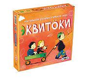 Настольная игра Экивоки на 56 карточек укр/рус Strateg