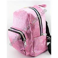 """Рюкзак городской для девочек розовый с пайетками """"City backpack"""""""