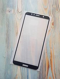 Защитное стекло для Huawei Y6 Prime 2018 (Full Glue)