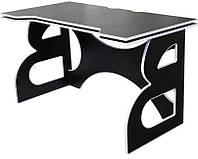 Стол для ПК Barsky Game White (1400*700) HG-06