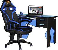 Стол для ПК Barsky Homework Blue HG-01/SD-06