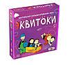Настольная игра Экивоки на 122 карточек укр/рус Strateg