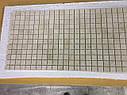 Мраморная Мозаика Полированная МКР-2П (23x23) 6 мм Victoria Beige, фото 7