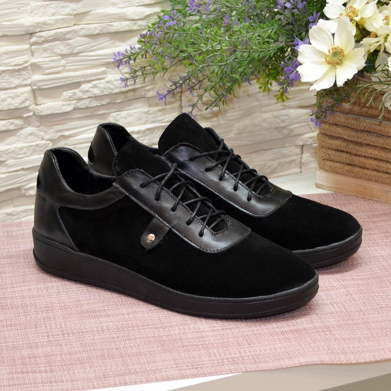 Кроссовки женские комбинированные на утолщенной подошве, цвет черный