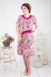 Летнее женское платье с оригинальным принтом, 56-66