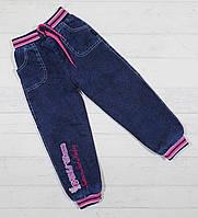 Детские джинсы  для девочек на МАХРЕ 4,5,6 лет.