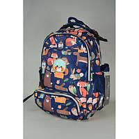 Яркий школьный ортопедический рюкзак синего цвета