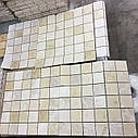 Мраморная Мозаика Полированная МКР-3П (47x47) 6 мм Beige Mix, фото 8