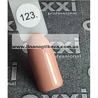 Гель лак Oxxi №123, 10 мл