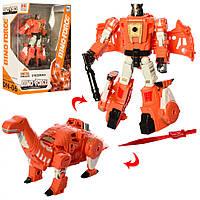 Игрушка Трансформер (робот-динозавр)  H8012-6 TF (17 см)