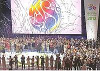 Форум-2012. Новая волна