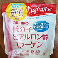 Orihiro Коллаген + Гиалуроновая кислота + Глюкозамин. ( Курс на 30 дней -180 г)