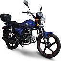 Мотоцикл SPARK SP125C-2XWQ (красный, синий, оранжевый, серый) + Доставка бесплатно, фото 2