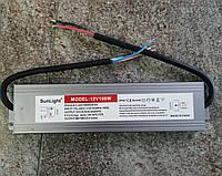 Герметичный блок питания для ленты 12 Вольт 100 Ватт 25 Ампер