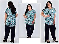 Женские летние костюмы, футболка и брюки на резинке, фото 1