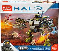 """Оригинальный конструктор Мега Блокс Halo """"Циклоп"""" Кинсано Mega Bloks Mega Construx Kinsano Cyclops GCM43"""