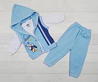 Детский костюмчик  тройка для новорожденных 6-9 мес 100% хлопок